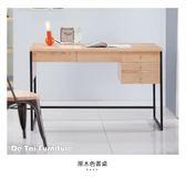 【德泰傢俱工廠】梅爾原木色書桌 家具