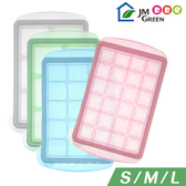 韓國 JMGreen 新鮮凍RRE副食品冷凍儲存分裝盒 連裝盒 冰磚盒 (S/M/L) B68 好娃娃