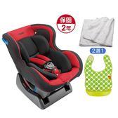 【愛吾兒】Combi 康貝 WEGO 0-4歲豪華型安全汽車座椅-宮廷紅 (贈好禮2選1+尊爵保固卡)