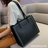 手提包女大容量包新款時尚潮流行單肩包托特包手提大包