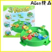【快樂購】益智玩具 青蛙吃豆玩具親子桌游兒童益智大號趣味創意辦公解壓