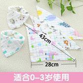 8層寶寶口水巾純棉紗布新生嬰兒三角巾女男童