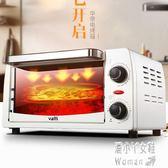 220v KXSY-10GW01 10升家用迷你烘焙電烤全自動蛋糕小烤箱 JY6910【潘小丫女鞋】