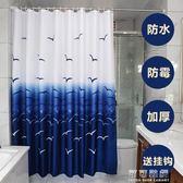 北歐衛生間浴簾防水加厚防霉套裝浴室免打孔洗澡淋浴布掛簾隔斷簾 可可鞋櫃