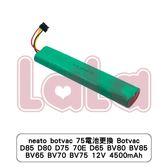 neato botvac 75電池更換 Botvac D85 D80 D75 70E D65 BV80 BV85 BV65 BV70 BV75 12V 4500mAh