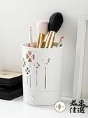 塑膠鏤空小筆筒四葉草辦公收納筒簡約桌面收納盒【君來佳選】