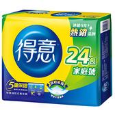 得意抽取式衛生紙強韌版100抽24包【愛買】