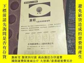 二手書博民逛書店實用眼科雜誌罕見第十一卷 第10期Y169097 中國醫科大學