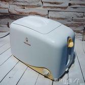 麵包機多士爐家用自動吐司機烤面包早餐機2片不銹鋼家用220V 全網最低價