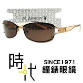 【台南 時代眼鏡 PlayBoy】太陽眼鏡 PL1190 10L 台南經銷商只賣公司貨 Play Boy 抗漲回饋價 最後一檔