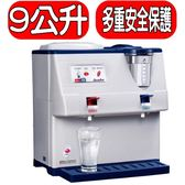 東龍【TE-185S】開飲機