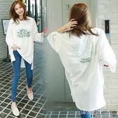 韓國東大門大碼女裝印花白色體恤寬鬆中長款胖mm七分袖t恤上衣春  時尚教主
