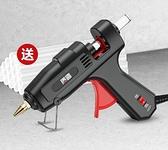 熱熔膠槍 質造熱熔膠槍手工家用熱融膠搶高粘強力膠棒7mm膠水熱熔槍【快速出貨八折搶購】
