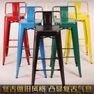 吧台椅 鐵藝酒吧椅高腳凳子金屬吧凳前台椅...