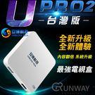 【現貨】安博盒子 Upro2 X950 ...