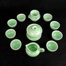 特價 龍泉青瓷陰雕牡丹1茶具套裝