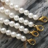珍珠練條diy材料珍珠包練包包配件單買挎包練口金包珍珠練條帶背  極有家