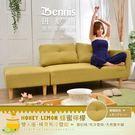 【班尼斯國際名床】~日本熱賣【蜂蜜檸檬 ...