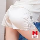 防走光安全褲女夏季寬鬆蕾絲短褲可外穿加大尺碼款真絲打底褲薄款大碼
