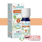 現貨 Puressentiel 歐盟BIO 玫瑰草精油 10ML 歐盟有機認證標章 【巴黎好購】PRS1201026