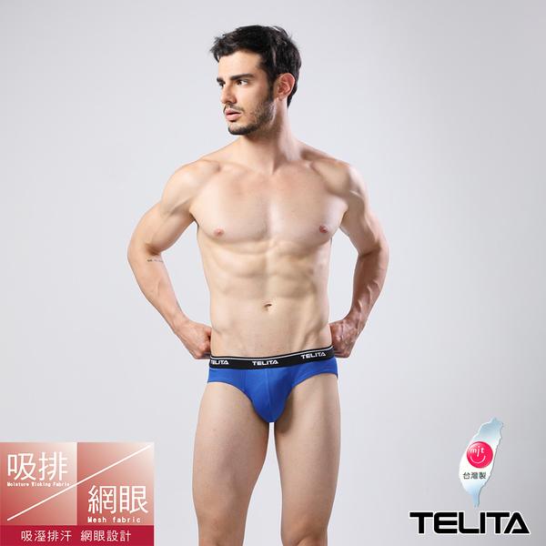 男內褲【TELITA】吸溼涼爽運動三角褲 藍色