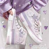 星黛紫板鞋泫雅鞋子女潮鞋ins網紅忘羨鞋夏款高筒紫色帆布鞋 雙十二全館免運