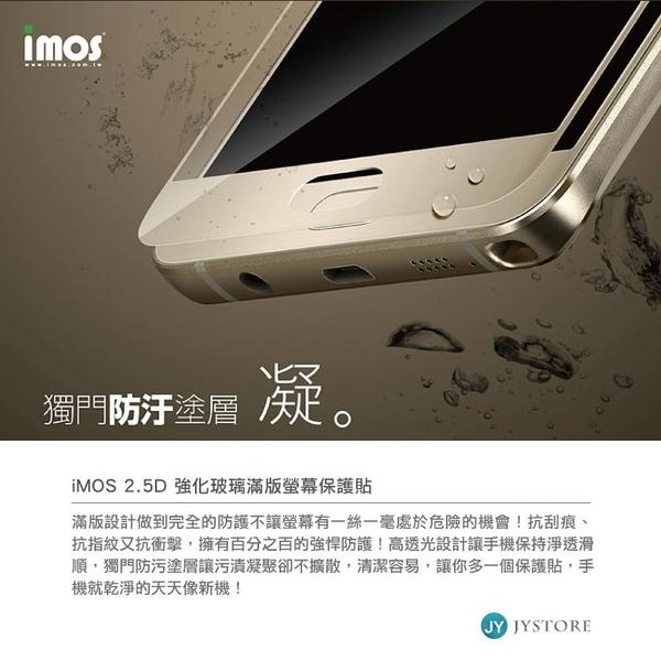 imos 2.5D 康寧玻璃滿版保護貼 Mi 小米 9 Mix 3 疏水疏油 鋼化玻璃膜 玻璃貼 螢幕保護貼