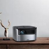 迷你投影儀 堅果J7投影儀家用小型1080P高清無線wifi智慧3D家庭影院無屏電視投影機 DF 維多