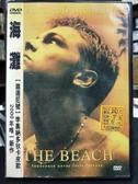 挖寶二手片-P47-018-正版DVD-電影【海灘】-李奧納多狄卡皮歐(直購價)經典片 海報是影印