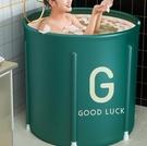 折疊桶 泡澡桶大人可折疊加熱洗澡沐浴桶家...