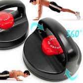 PUSH-UP伏地挺身盤阻力型360度旋轉伏地挺身器.俯臥撐盤伏地挺身架.健身器材.推薦哪裡買ptt