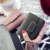 新款韓版搭扣簡約短款錢包女士皮夾迷你小錢夾學生零錢包卡包color shop