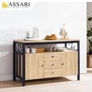 ASSARI-鋼尼爾4尺餐櫃下座(寬121x深40x高78cm)