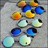 5天出貨★複古圓形大框反光金屬架太子鏡墨鏡太陽眼鏡男女士★ifairies【20454】