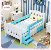 純實木兒童床男女孩拼接大床寶寶床邊床三四面嬰幼兒儲物床-享家生活館 YTL