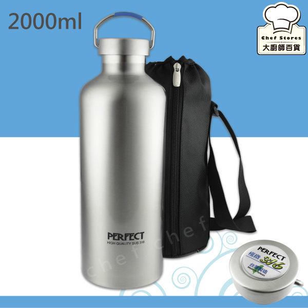 理想牌316不鏽鋼保冷保溫瓶2000ml保溫杯附提袋-大廚師百貨