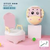 兒童坐便器嬰兒馬桶男寶寶小孩家用可愛女孩如廁訓練尿尿神器專用 FX6149 【夢幻家居】