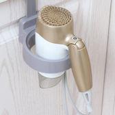 ♚MY COLOR♚ 門背式吹風機收納架 浴室 掛架 吹風機架 門背置物架 家用 免打孔 衛生間【P574】