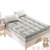 南極人加厚床墊軟墊1.5m雙人床褥子單人學生宿舍1.2米榻榻米墊被WD 至簡元素