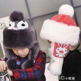 兒童保暖帽子冬天兒童帽子男童女童冬季小孩雷鋒帽護脖加厚保暖棉帽防風護耳帽走心小買賣