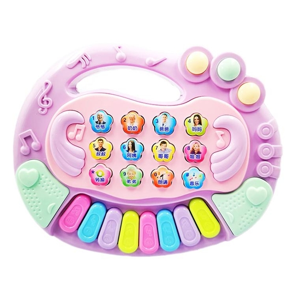 電子琴 啟蒙稱呼寶寶早教機學習電子琴益智音樂兒歌6-12月1-3歲兒童玩具 快速出貨YTJ