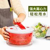 跨年趴踢購蔬菜脫水器沙拉甩干機手動脫水機家用洗菜神器蔬菜甩水器瀝水籃盆
