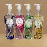 玫瑰薰衣草基礎按摩油美容院 身體按摩SPA推拿潤膚護膚油
