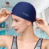 駱駝游泳帽女士長發專用不防水不勒頭男成人兒童布料泳帽防曬頭套 設計師