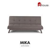 沙發沙發床MIKA  風簡約布沙發床~DD House ~