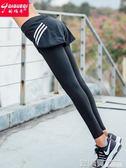 假兩件外穿運動褲女秋冬跑步速干長褲彈力緊身瑜伽健身褲