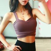 高強度防震運動內衣女聚攏定型交叉美背背心跑步文胸瑜伽健身bra