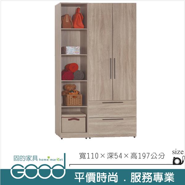 《固的家具GOOD》108-7-AN 凱文4尺淺灰橡組合衣櫃【雙北市含搬運組裝】