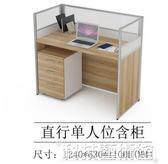 辦公桌4人位辦公桌椅組合簡約現代職員桌6人位屏風卡位員工卡座辦公家具 DF 科技藝術館