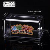 名片盒透明大容量會展用品有機玻璃名片收納盒帶鎖名片座